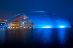 Národní divadlo v modré