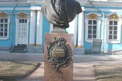 Puškin v městě Puškin